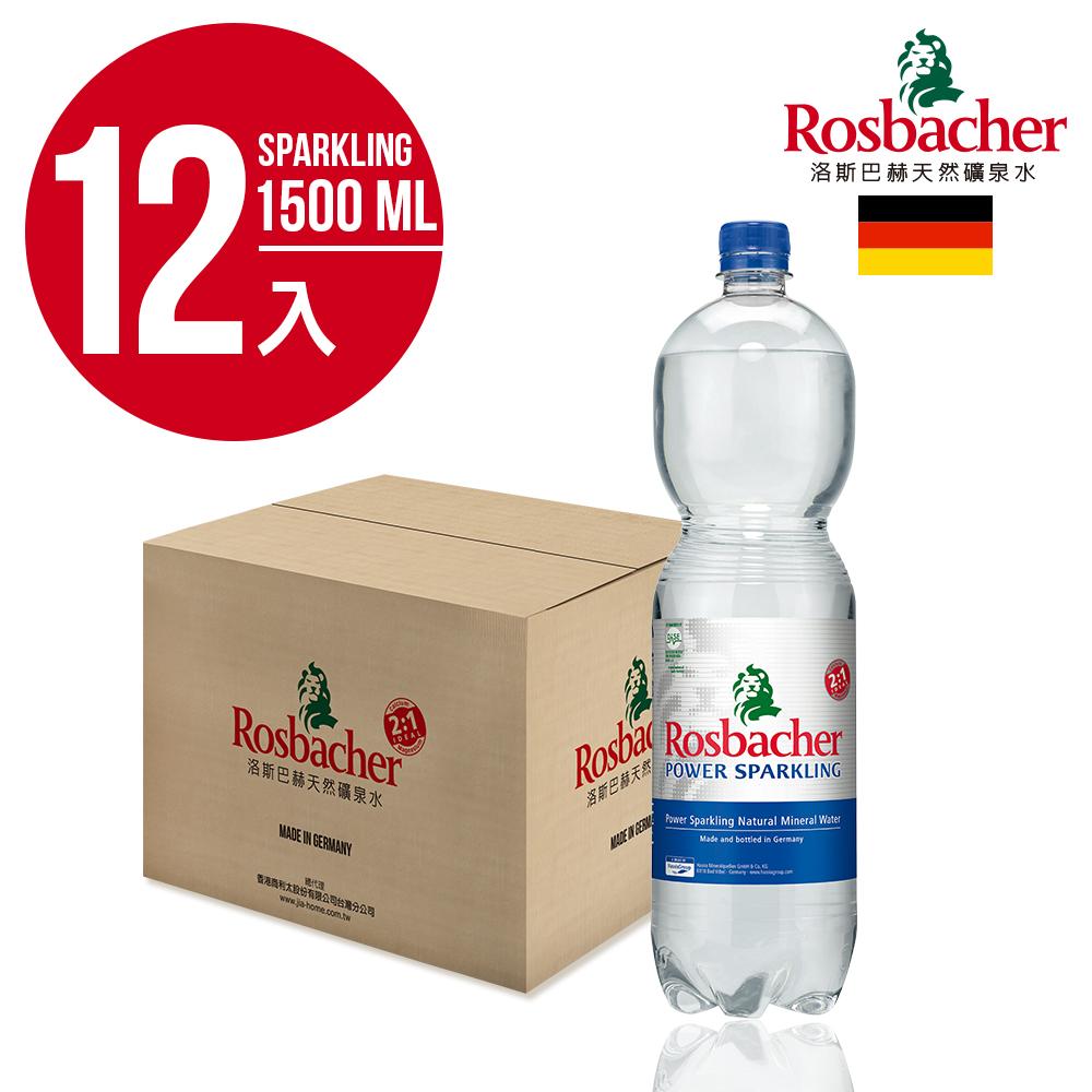 【德國Rosbacher】平衡補給氣泡礦泉水(12入x1500ml)
