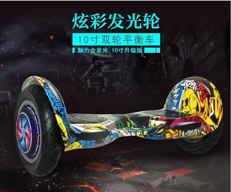 (快出)智慧自平衡電動車雙輪思維車兒童體感扭扭代步兩輪漂移車帶扶手桿     《圓拉斯3C》 交換禮物
