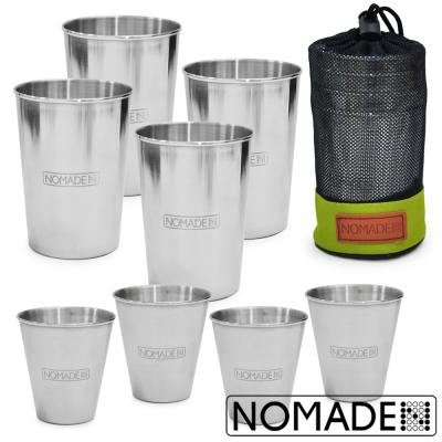 NOMADE 攜帶式不鏽鋼杯 飲料杯 8入組 (4大+4小) 附收納袋