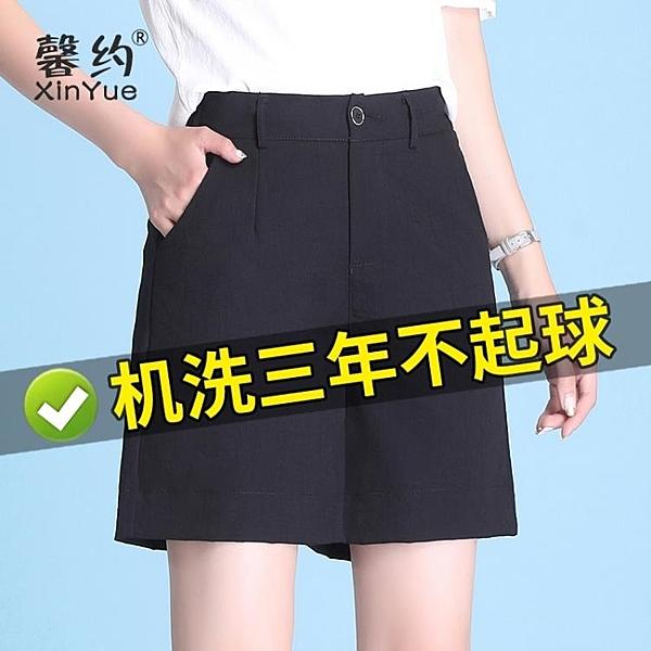 棉麻五分褲 高腰短褲女寬鬆2020新款夏季薄款外穿休閒顯瘦黑色棉麻五分闊腿褲