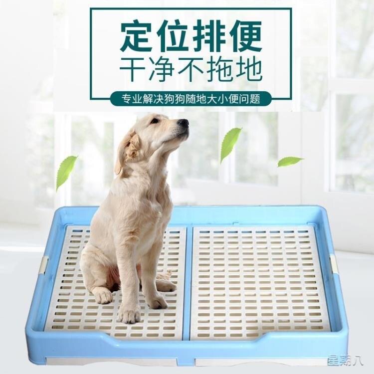 狗狗廁所 防漏抽屜廁所大型犬金毛狗廁所大號狗狗平板式小型犬帶網格【99購物節】