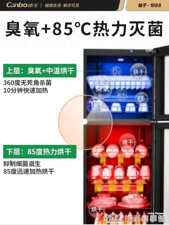 官方消毒櫃家用立式廚房碗筷雙門大容量商用飯店餐具消毒碗櫃 220v  新年钜惠