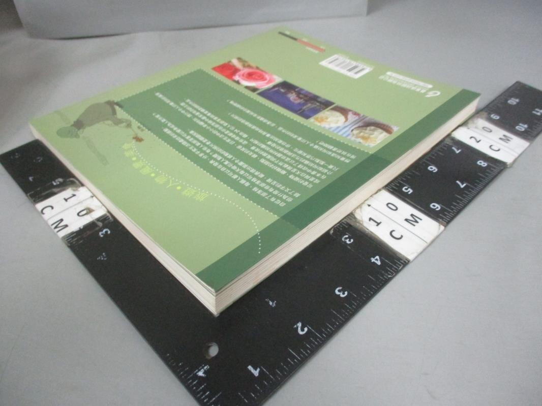 【書寶二手書T3/攝影_JNF】24位日本超人氣部落格主創意照片拍攝技_MOSH books