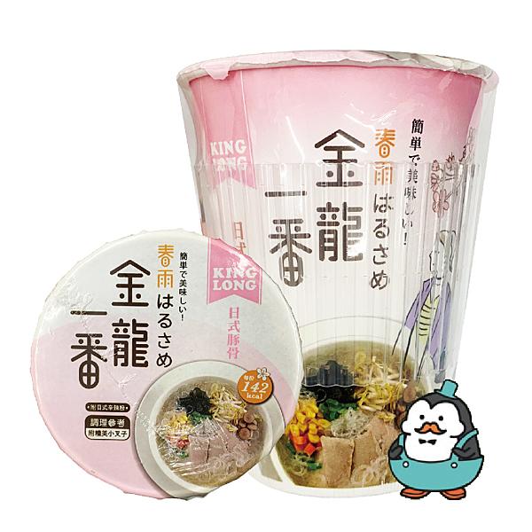 春雨 KINGLONG金龍一番日式豚骨 杯麵一入