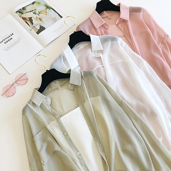防曬衣 冰絲防曬衣女年夏季新款雪紡披肩超仙長袖透氣空調開衫薄外套
