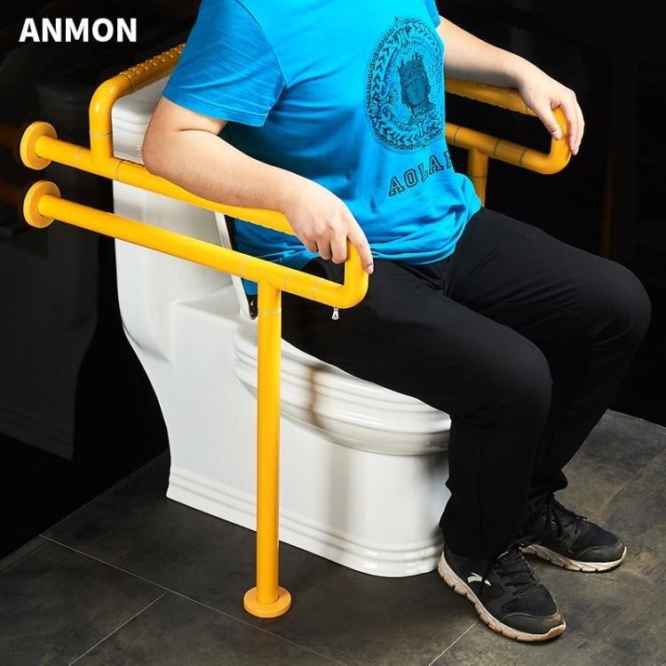浴室馬桶安全無障礙助力架老人衛生間廁所孕婦床殘疾人坐便器扶手 NMS喵小姐