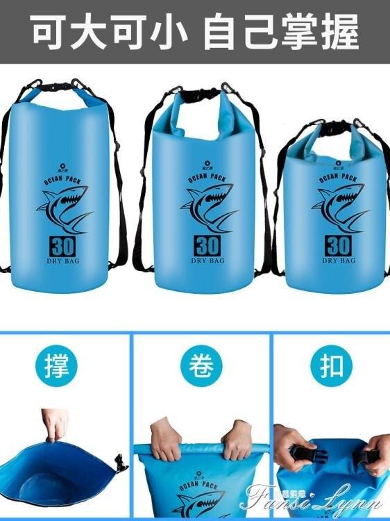 漁之源裝魚袋魚護袋便攜水桶活魚桶裝摺疊漁具防水雙肩背包漂流袋【99購物節】
