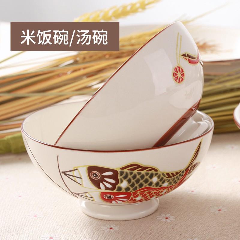 保價雙12/全/日式陶瓷飯碗個性家用甜品湯碗面碗釉下彩手繪富貴花高足碗