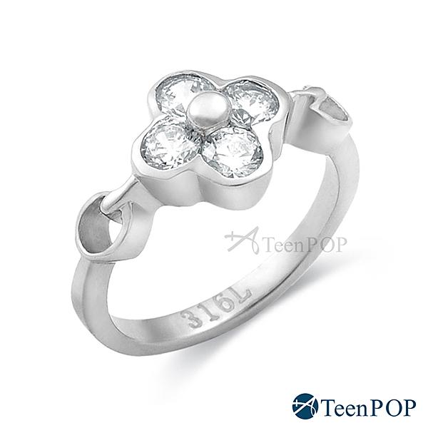 鋼戒指 ATeenPOP 閃耀花戀 兩款任選 尾戒 女戒指