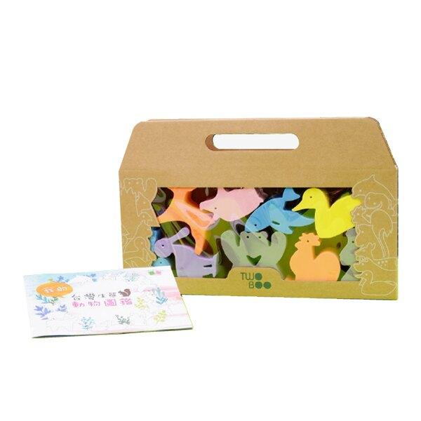 【TWO BOO 二寶】台灣生態動物立體玩具組(贈動物圖鑑 )