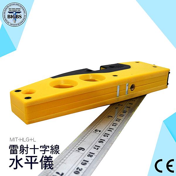利器五金 二合一水平尺水平儀 水平點 室內打線 光點 打線器 紅光 附腳架 水平測量