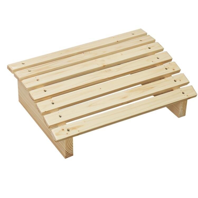 辦公神器實木腳踏板電腦桌踏腳凳沙發腳踏放腳架辦公擱腳板墊腳板  【新年鉅惠】
