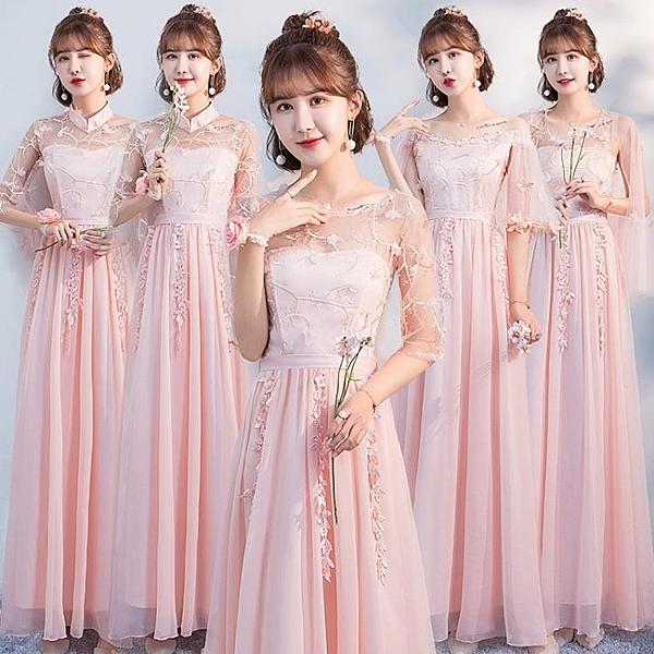 伴娘禮服 伴娘禮服女仙氣學生2020創意伴娘服中式仙氣質中國風姐妹團禮服裙