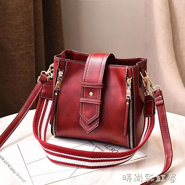 小包包新款潮韓版寬帶水桶包軟皮女包時尚簡約百搭單肩斜挎包「時尚彩紅屋」