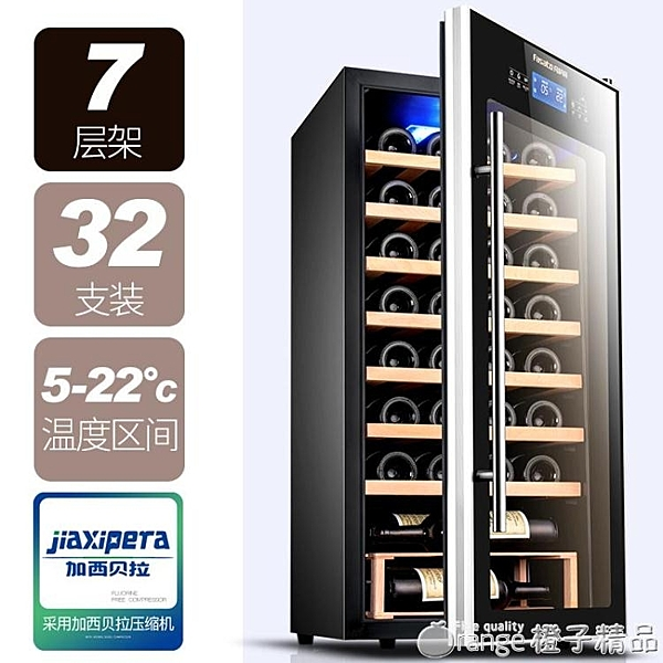 FASATO/凡薩帝 BC-110J紅酒櫃子恒溫家用客廳冰吧櫃茶葉冷藏冰箱 『橙子精品』