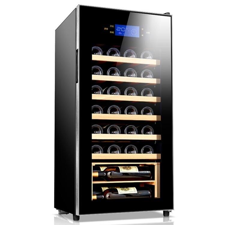 賽鑫SRT-110J紅酒櫃恒溫酒櫃家用客廳冰吧冰箱壓縮機冷藏櫃32支裝WD  新年鉅惠 台灣現貨