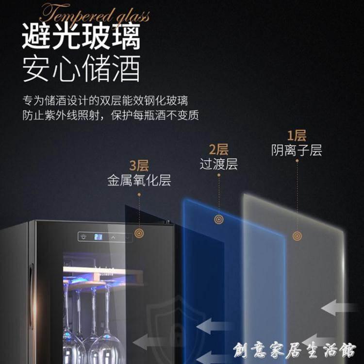 VNICE30支裝紅酒櫃恒溫酒櫃恒濕家用小型電子冷藏迷你保濕雪茄櫃WD 85折