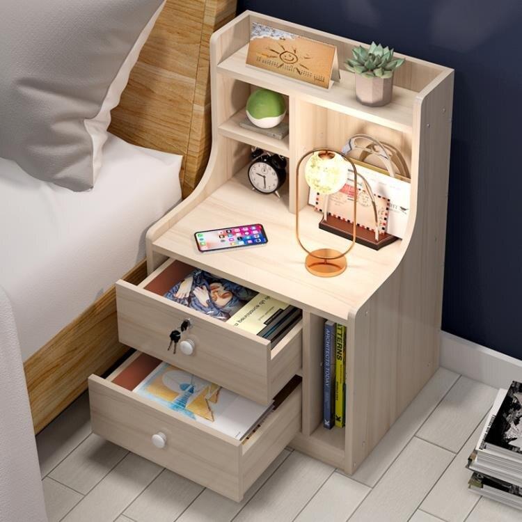 【限時優惠85折】北歐床頭櫃簡約現代收納櫃簡易臥室ins風床邊小櫃子置物架經濟型