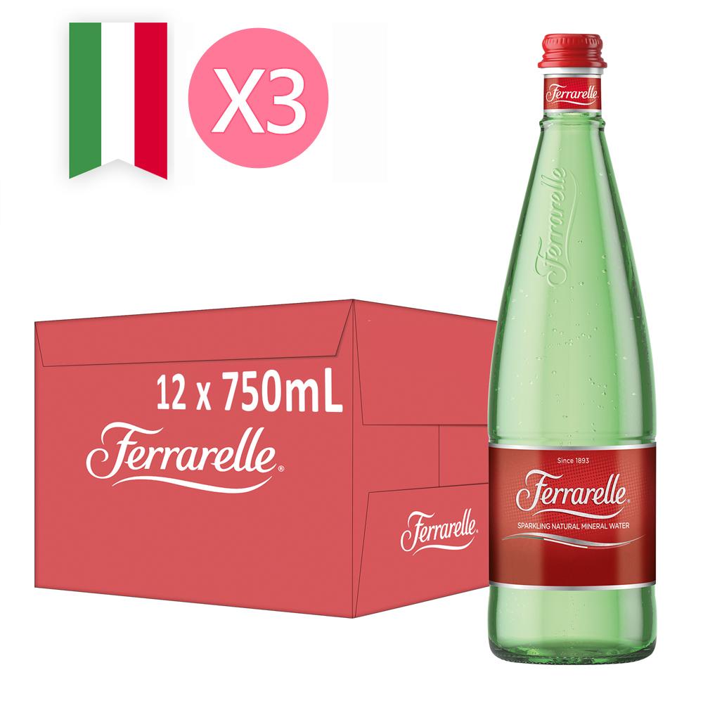 【Ferrarelle 法拉蕊】氣泡天然礦泉水750ml(12入/玻璃瓶)x3箱