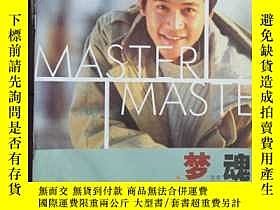 二手書博民逛書店罕見主人雜誌2001-2(收藏用)Z-2Y267527 出版20