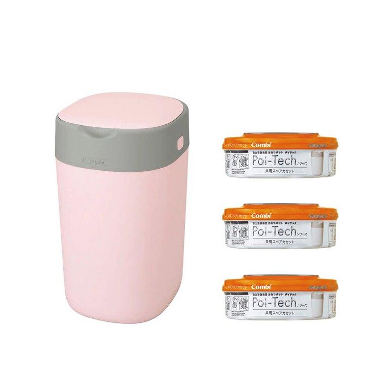 【超值組】日本 Combi Poi-Tech Advance 尿布處理器(2色任選)+專用膠捲三入組
