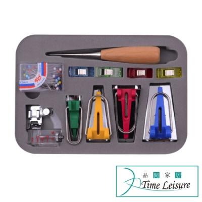Time Leisure 包邊滾邊器4款/珠針/木錐/壓布腳手工縫紉工具組
