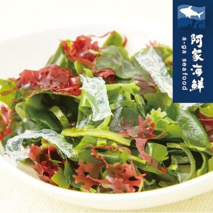 【日本原裝】海辛海藻沙拉(100g5%/包) 快速出貨 泡水即食 健康 低脂 輕食 沙拉 海藻 乾燥海藻