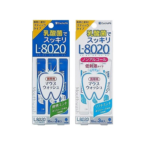 日本L8020 乳酸菌漱口水(10mlx3入) 款式可選【小三美日】原價$69