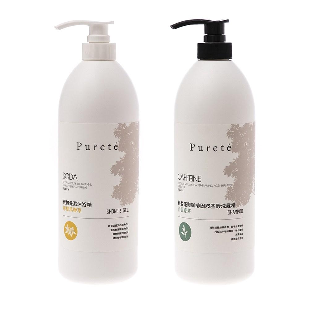 Purete輕盈蓬鬆咖啡因綠茶洗髮精x1+檸檬馬鞭草碳酸沐浴精x1