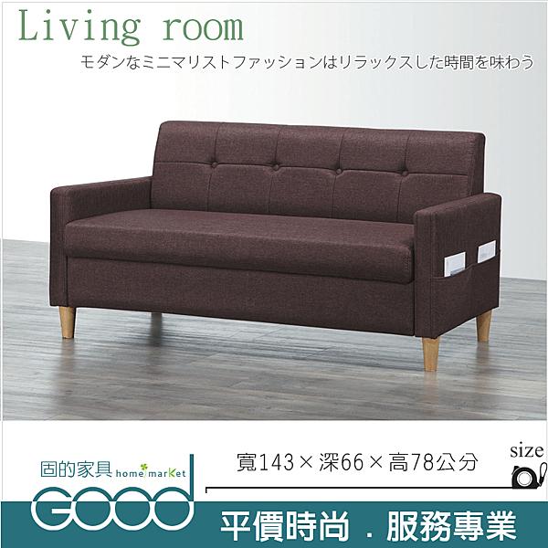 《固的家具GOOD》372-2-AM 日式收納雙人沙發(S3148)【雙北市含搬運組裝】