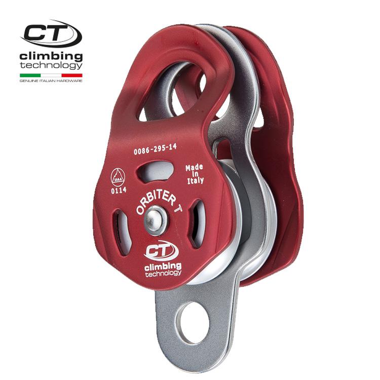 Climbing Technology 鋁合金滑輪2P662 /城市綠洲 (攀岩工具、攀岩用品、攀岩配件)