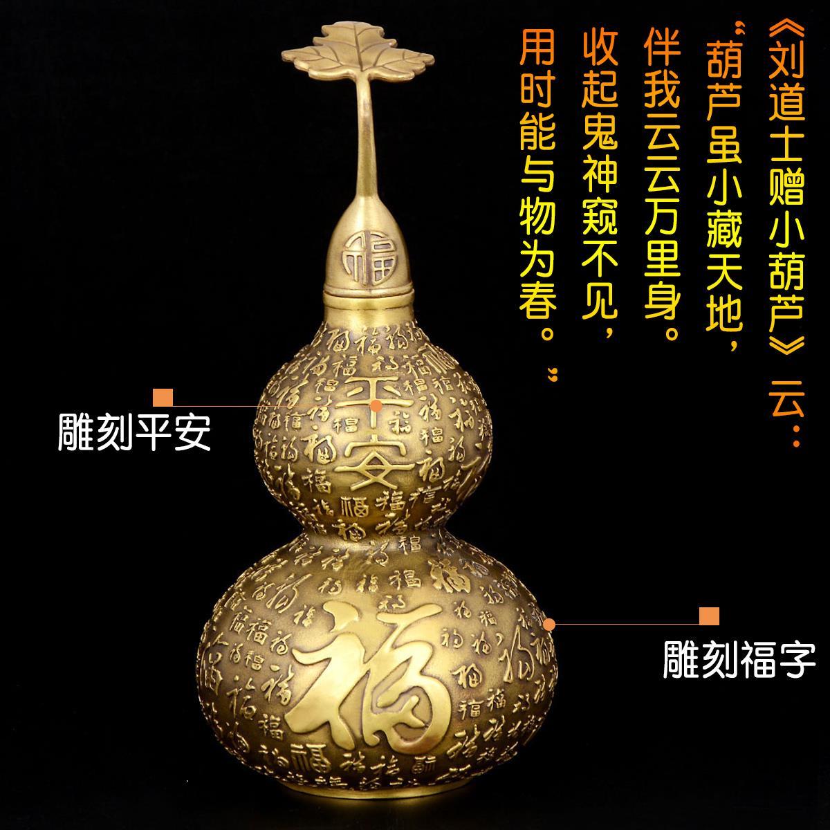 銅葫蘆風水擺件純銅百福葫蘆平安福辦公室招財裝飾品擺件♠極有家♠