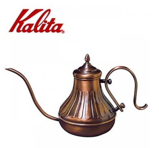 金時代書香咖啡 Kalita 細口銅製手沖壺 900ml 宮廷壺 #52017