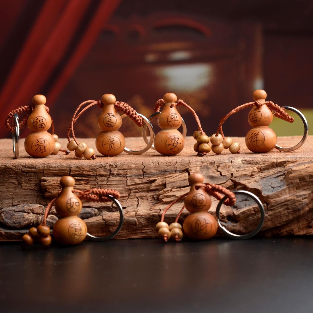 桃木葫蘆掛件鑰匙扣男女士汽車鑰匙鏈掛飾隨身攜帶鑰匙裝飾♠極有家♠