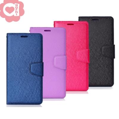 Samsung Galaxy S20 Ultra (6.9吋) 月詩蠶絲紋時尚皮套 多層次插卡功能 表面特殊處理  防刮耐磨 側掀磁扣手機殼/保護套 黑藍紫玫紅多色可選