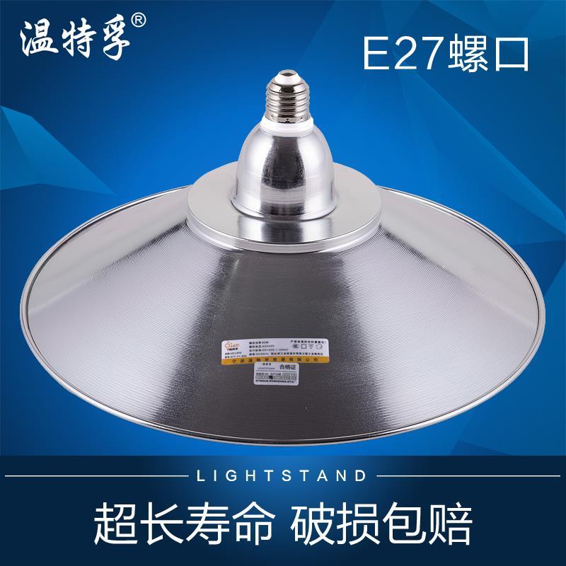 LED防水工礦燈廠房車間節能照明吊燈50w室外工地工業工程燈♠極有家♠