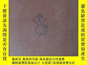 二手書博民逛書店罕見鄧州胡氏家譜(河南省鄧州市一帶,居住在河南鄧州市趙集、裴營、