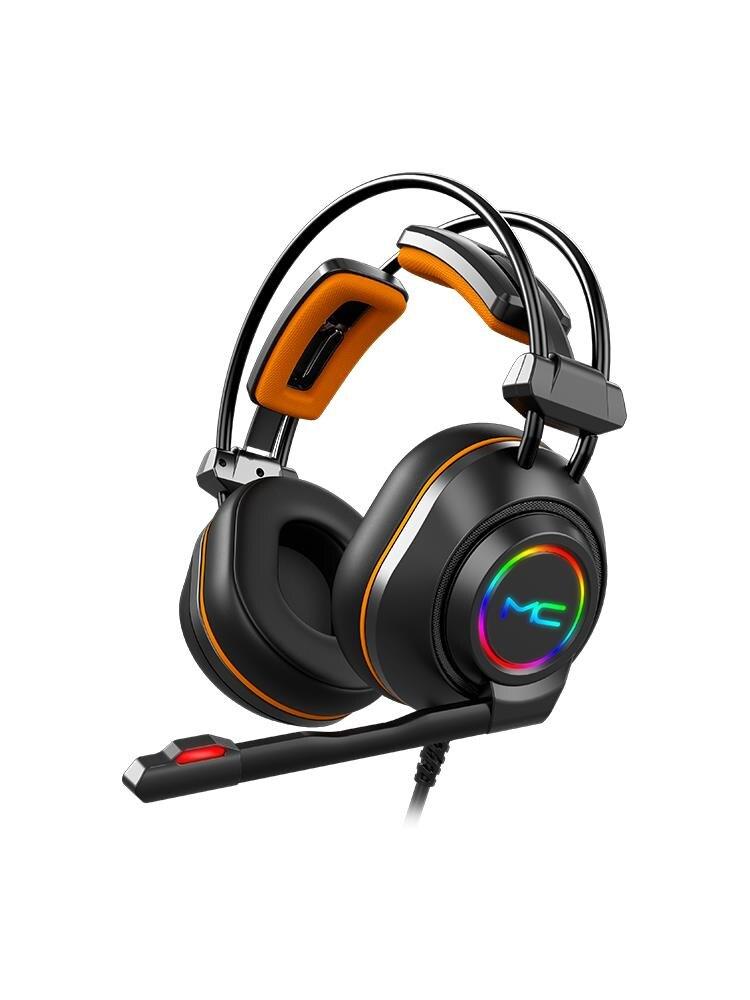 電腦耳機頭戴式耳麥7.1聲道電競游戲吃雞臺式筆記本帶麥克風有線♠極有家♠
