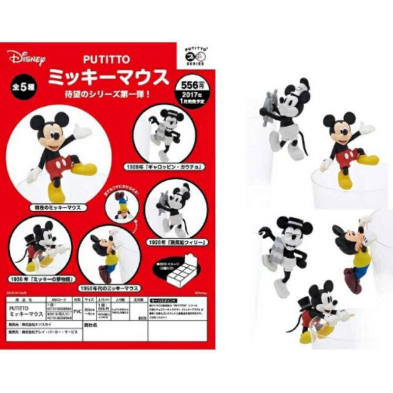 降價!日本迪士尼米奇杯緣子一組8入未拆盒