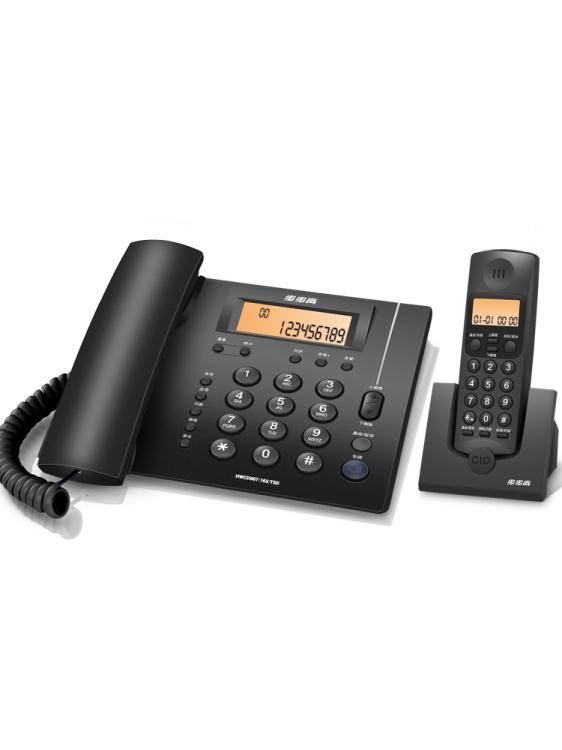 電話機 步步高無繩電話機辦公家用子母機商用固定電話遠距離無線座機固話