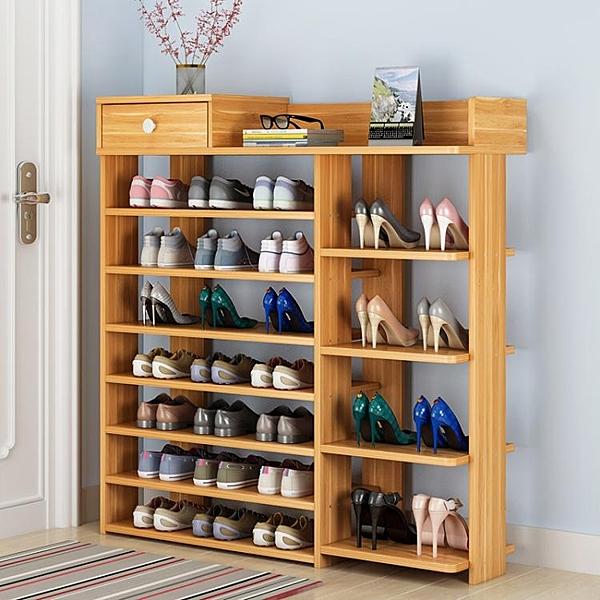 簡易鞋架收納鞋櫃家用室內好看多層大容量經濟型窄門口放置物架子 LX 夏洛特