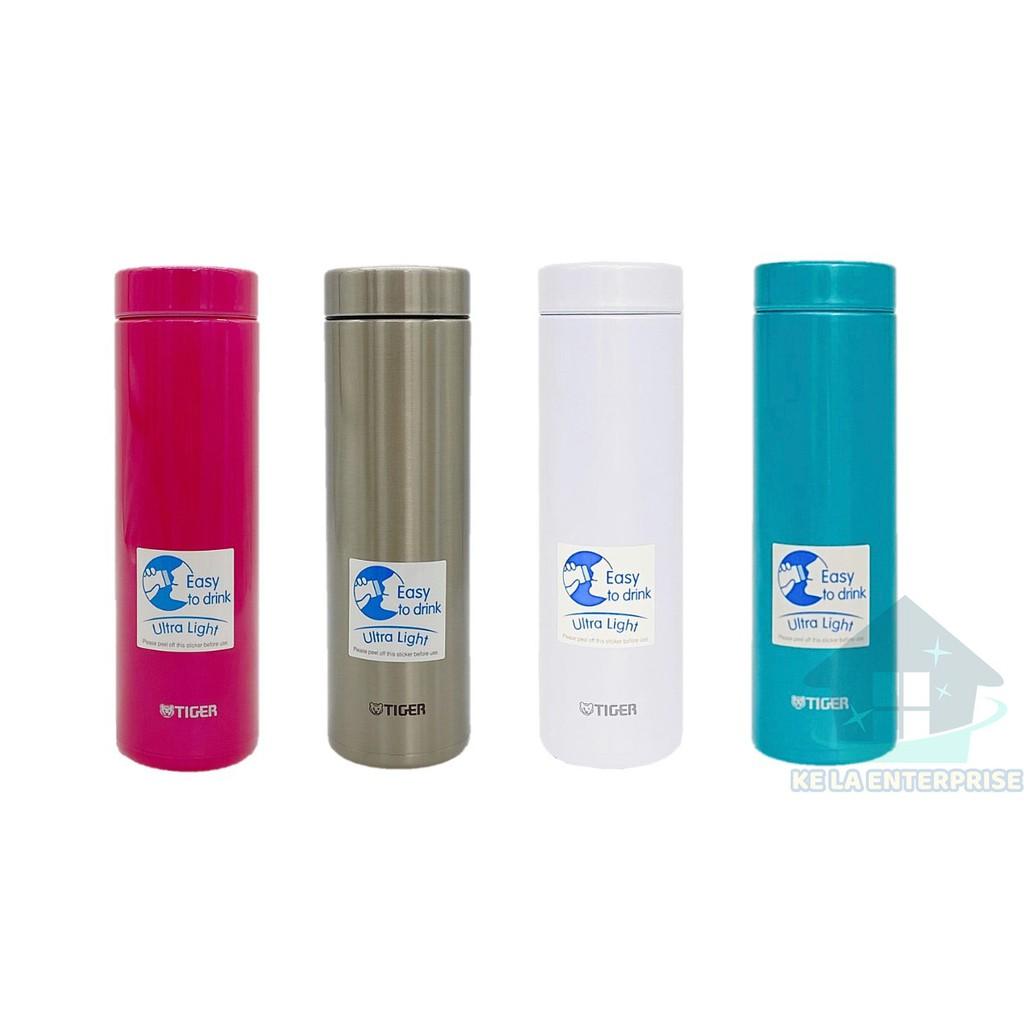虎牌不鏽鋼保冷保溫瓶MMZ-A501
