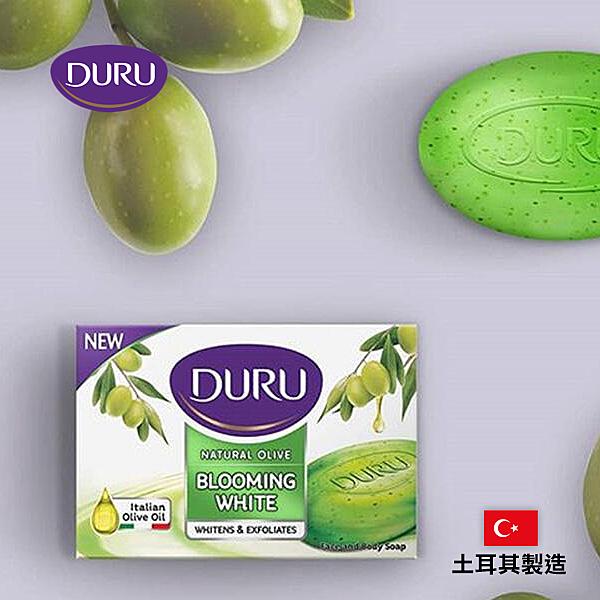 土耳其 Duru 橄欖去角質亮膚皂 140g 美肌皂 洗顏皂 沐浴皂 去角質皂 香皂【PQ 美妝】