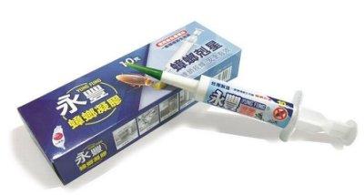 《永豐》蟑螂凝膠 10g〈3入〉品名-瑞德蟑螂凝膠餌劑-1(RUEI DE-1)10公克 台灣製造
