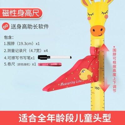 兒童身高牆貼3d立體身高貼兒童房間可移除裝飾貼紙卡通ins測量儀『xxs558』