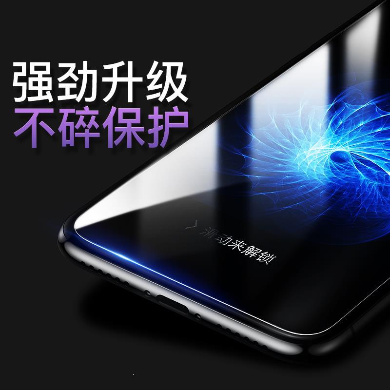iPhone11鋼化膜11promax蘋果X手機Xsmax全屏玻璃XR水凝超薄高清iphone11pro max藍光XR全屏11max鋼化膜♠極有家♠