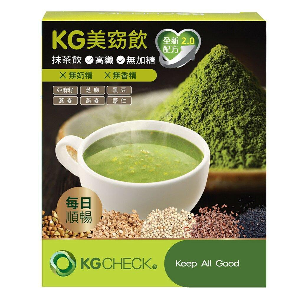 【聯華生醫 KGCHECK】超順暢抹茶穀物飲(5包/盒) 無加糖、無香精