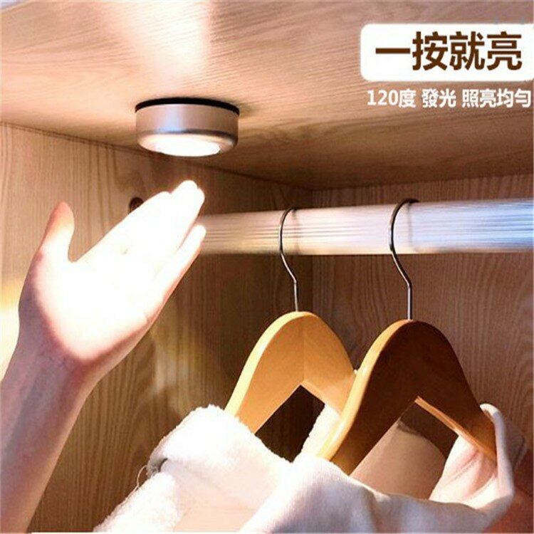 【艾瑞森】按壓式 四LED燈  車廂燈 後車廂燈 LED燈 gogoro置物箱燈 拍拍燈 照明燈 燈泡 燈管 燈