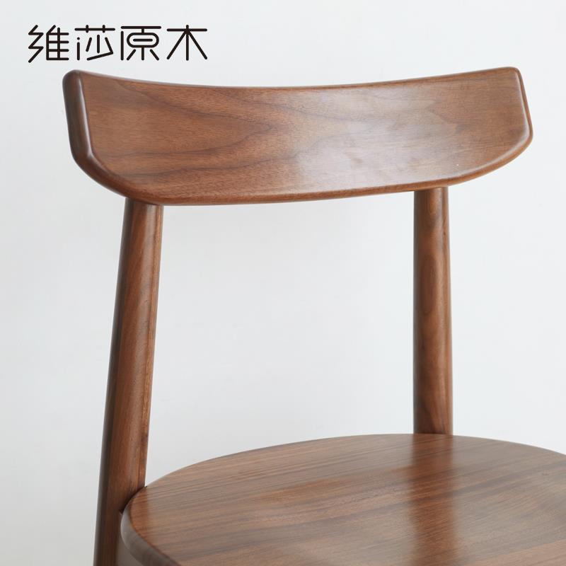 全實木餐椅現代簡約家用黑胡桃木靠背椅北歐書房書桌椅休閑椅♠極有家♠