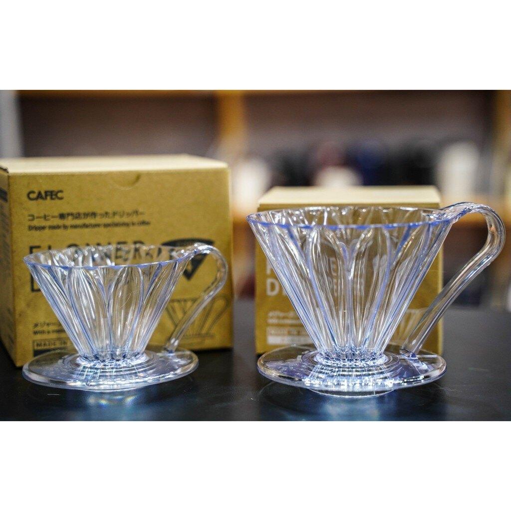 日本三洋 CAFEC花瓣濾杯 樹脂款V01 V02 1-2人份/2-4人份『93 coffee wholesale』